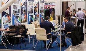 ООО «СевЛесПром» приглашен на пятую строительную выставку «КрымКонстракт 2019»