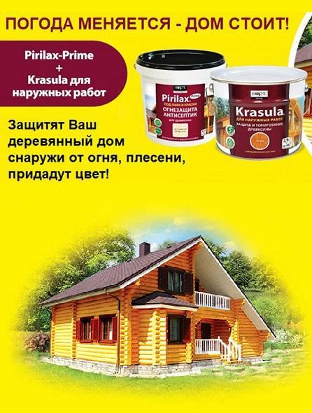 ban_pir_kr