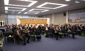 Журнал «ЛесПромИнформ» представляет конференцию «Плитром-2020: Рынки в эпоху Covid»