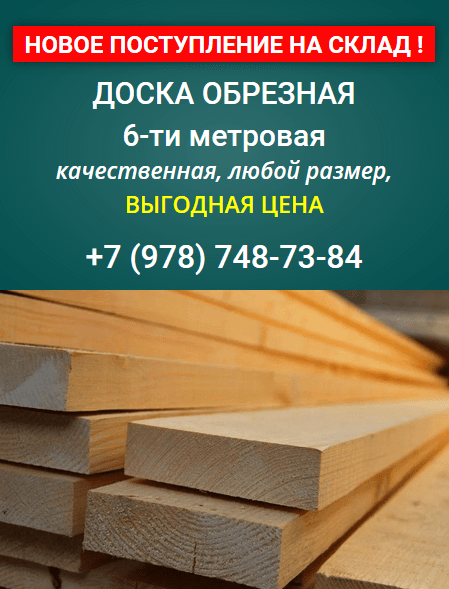 akc-postup-doska_vert
