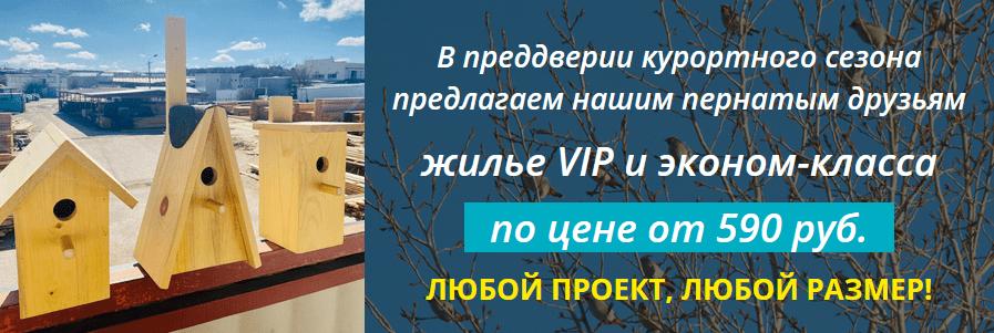 banner_skvorec